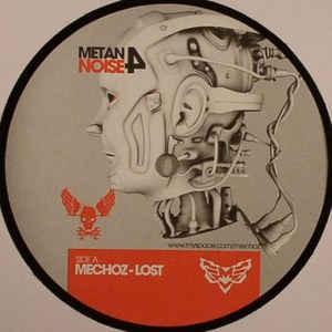 Metan Noise 04