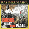 House Of Asha LP 02