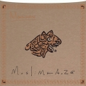 Muslimgauze Archive Series 41 - 1 per custommer