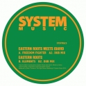 System Music 23