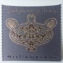 Muslimgauze Archive Series 49