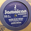 Jamaican Recordings 7001